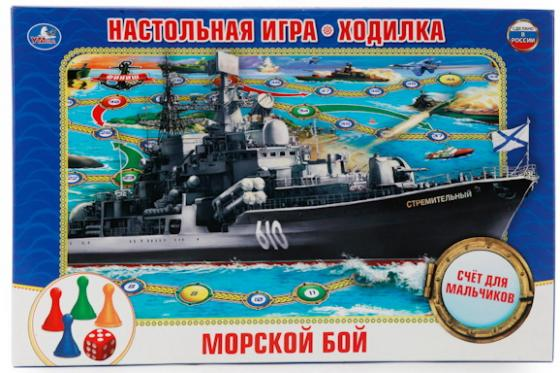 Настольная игра ходилка УМКА Морской бой icon designe подушка leaf by amir faysal