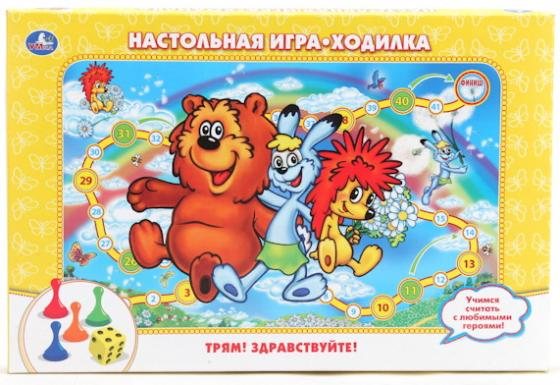 Настольная игра ходилка УМКА Трям! Здравствуйте! цена в Москве и Питере
