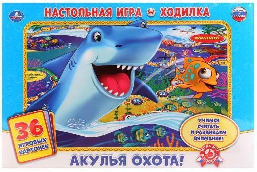 Настольная игра ходилка УМКА Акулья охота цена