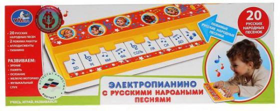 Электропианино УМКА Русские народные песни самые популярные русские народные песни и романсы под гитару для тех кто знает и не знает ноты
