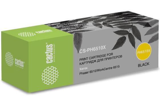 Тонер Картридж Cactus 106R03488 CS-PH6510X черный (5500стр.) для Xerox Phaser 6510/WC6515 картридж xerox 113r00692 phaser 6120 тонер картридж черный бол емкости