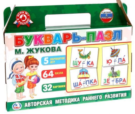 Пазл 64 элемента УМКА Букварь-пазл пазл 64 minions 01793