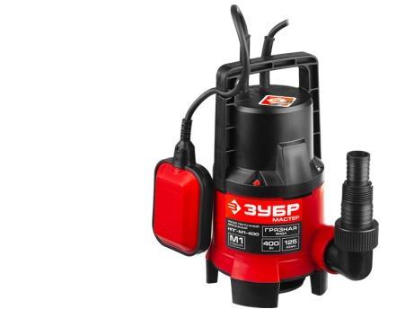 Насос ЗУБР НПГ-М1-400 мастер м1 погружной дренажный для грязной воды d частиц до 35мм 400Вт 125л/м насос погружной зубр нпг м1 550