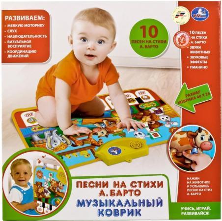 Интерактивная игрушка УМКА МУЗЫКАЛЬНЫЙ КОВРИК от 3 лет HX05013-A-R2 стоимость