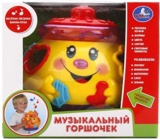Интерактивная игрушка УМКА МУЗЫКАЛЬНЫЙ ГОРШОЧЕК от 6 месяцев B503-H05075RU