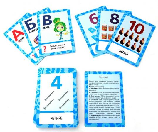 Развивающие карточки Умка Учим алфавит и цифры карточки развивающие умка лунтик учим алфавит и цифры 36 карточек в кор в кор 50шт