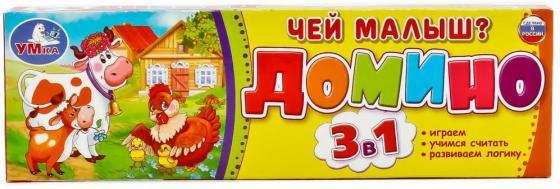 Настольная игра домино УМКА Чей малыш настольная игра домино стеллар хорошие знакомые 9