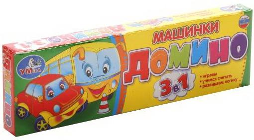 Настольная игра домино УМКА Машинки, 3-в-1, настольная игра домино стеллар мультфильмы 10