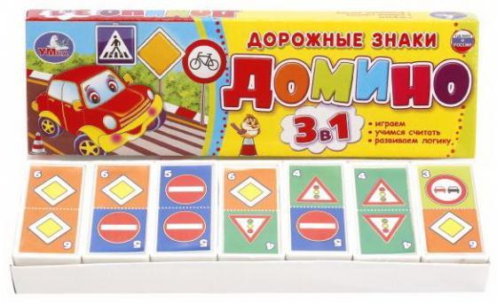 Настольная игра домино УМКА Дорожные знаки настольная игра умка домино овощи и фрукты 3 в 1