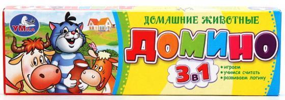 Настольная игра домино УМКА Простоквашино - Домашние животные игра настольная простоквашино английский язык