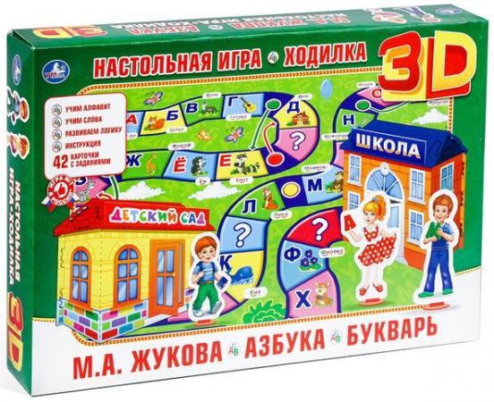 Настольная игра ходилка УМКА М.А.Жукова. Азбука. Букварь обучающая игра умка азбука hx1598 ba