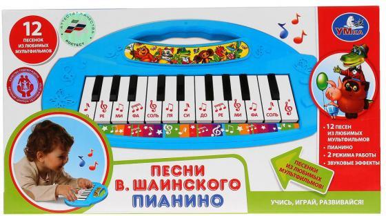 Пианино УМКА 12 песен В.Шаинского B1434781-R1 детский музыкальный инструмент умка пианино b1434781 r1 252448
