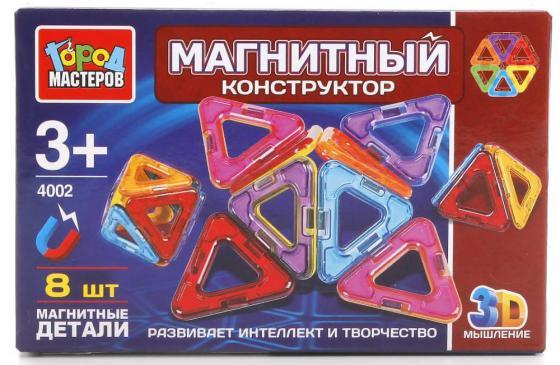 Магнитный конструктор Город мастеров Треугольники 8 элементов в ассортименте конструкторы город мастеров конструктор winx спальня блум