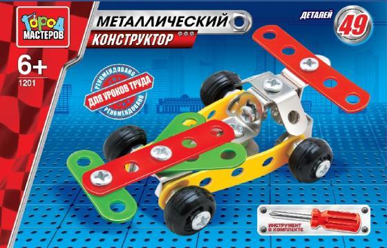 Металлический конструктор Город мастеров Гоночный автомобиль 49 элементов WW-1201-R конструктор металлический грузовик и трактор 345 элементов