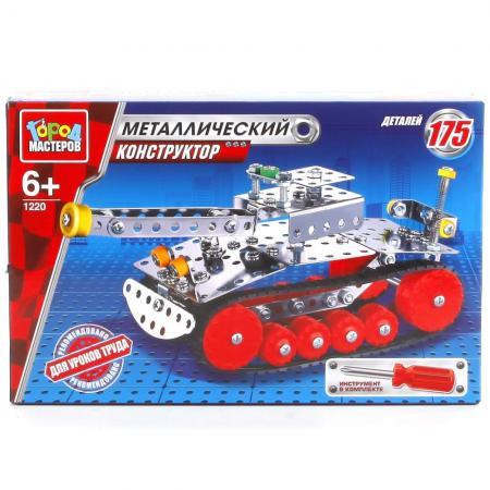 Металлический конструктор Город мастеров Танк 175 элементов WW-1220-R