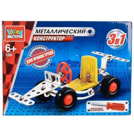 Металлический конструктор Город мастеров Машинка 3 в 1 83 элемента VV-1205-R город мастеров конструктор металлический мотоцикл