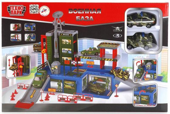 Игровой набор Технопарк Военная база разноцветный 92086A-R