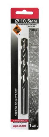 Сверло ЭНКОР 25405 д/мет 10.5 1шт Р6М5 блистер сверло по металлу энкор 25380 8 0мм 1шт р6м5 блистер