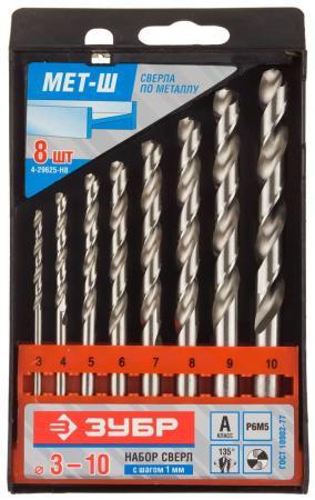 Набор сверл ЗУБР 4-29625-H8 ЭКСПЕРТ по металлу стальP6M5 3-10мм 8шт. набор сверл по металлу зубр 4 29625 h19