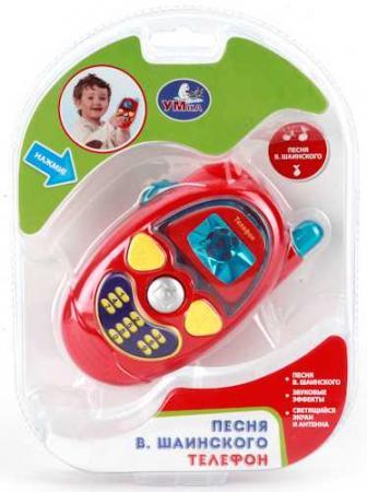 Интерактивная игрушка УМКА ТЕЛЕФОН С ПЕСНЯМИ В.ШАИНСКОГО от 3 лет красный WS102CS-2 интерактивная игрушка наша игрушка рыбалка с крючком удочка от 3 лет bw30035 2