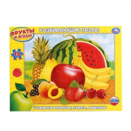 РАЗВИВАЮЩИЕ ПАЗЛЫ В РАМКЕ УМКА ФРУКТЫ И ЯГОДЫ. 15Д. 30*22*0,5СМ в кор.50шт макси пазлы умка фрукты и овощи 8 развивающих картинок в кор из мгк в кор 30шт