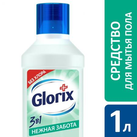 GLORIX Чистящее средство для пола Нежная Забота 1л glorix чистящее средство для пола цветы лаванды 1л