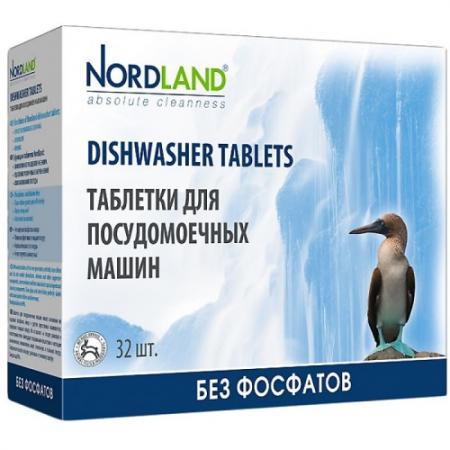 NORDLAND Таблетки для всех типов посудомоечных машин 32х20г соль для посудомоечных машин snowter 1 5 кг