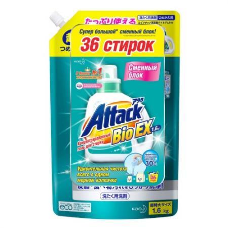 ATTACK BioEX Концентрированный универсальный гель для стирки сменный блок 1,6 кг стиральный порошок attack bioex концентрированный 1 кг