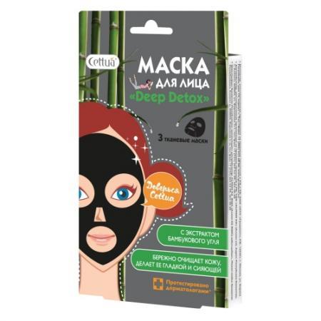 CETTUA Маска для лица с экстрактом бамбукового угля маска для лица перед свидание cettua маска для лица перед свидание