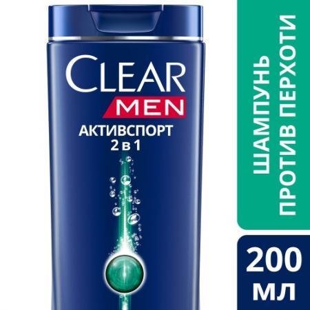 CLEAR Шампунь и бальзам 2в1 для мужчин против перхоти АктивСпорт 200мл шампунь бальзам clear v a д муж активспорт 400мл