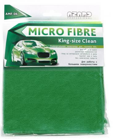 Салфетка AZARD King-Size Clean полотенце из микрофибры 42х64см стойка для приседаний iron king ik 205