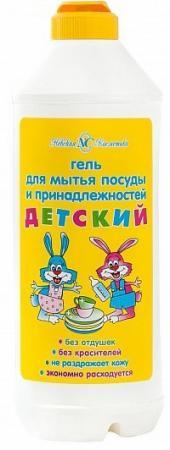 Средство для мытья посуды Невская Косметика Детский 500мл 06057 косметика и аксессуары