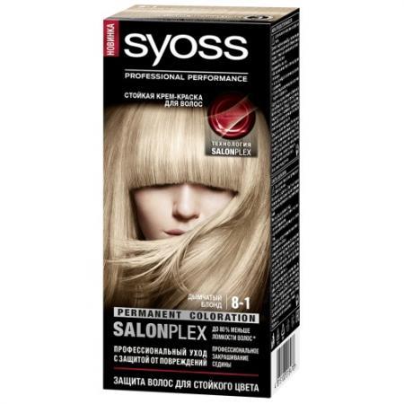 Syoss Color Краска для волос 8-1 Дымчатый блонд 115 мл syoss краска для волос syoss color professional performance 28 оттенков 115 мл 5 8 ореховый светло каштановый 115 мл