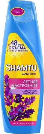 """Шампунь SHAMTU """"Летнее настроение: с цветочным экстрактом"""" 360 мл shamtu"""