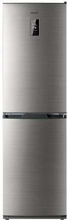 Холодильник Атлант Атлант ХМ 4425-049 ND нержавеющая сталь холодильник атлант хм 4521 000 nd