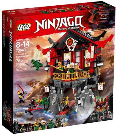 Конструктор LEGO Ninjago: Храм Воскресения 765 элементов 70643 цена