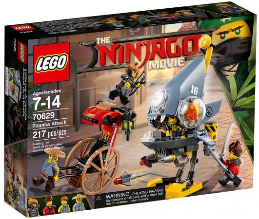 Конструктор LEGO Ninjago: Нападение пираньи 217 элементов 70629