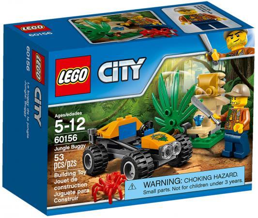 Конструктор LEGO City: Багги для поездок по джунглям 53 элемента 60156 конструктор lego city багги для поездок по джунглям 53 элемента 60156