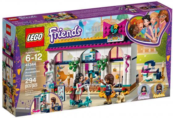 Конструктор LEGO Friends: Магазин аксессуаров Андреа 294 элемента 41344