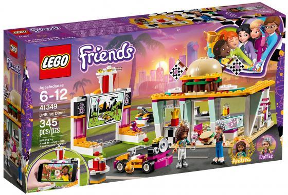 Конструктор LEGO Friends: Передвижной ресторан 345 элементов 41349