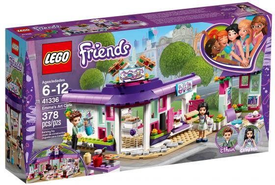 Конструктор LEGO Friends: Арт-кафе Эммы 378 элементов 41336