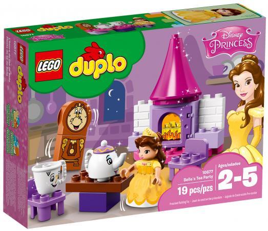 Конструктор LEGO Duplo: Чаепитие у Белль 19 элементов 10877 конструктор lego brick headz белль 41595