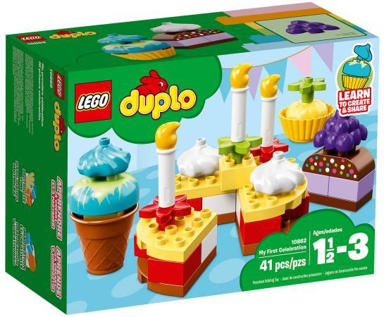 Конструктор LEGO Duplo: Мой первый праздник 41 элемент 10862 конструктор lego duplo мой первый поезд 10507
