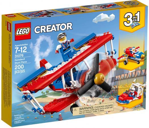 Конструктор LEGO Creator: Самолёт для крутых трюков 200 элементов 31076
