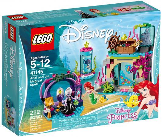 Игрушка Принцессы Дисней Ариэль и магическое заклятье™ lego lego disney princess 41145 ариэль и магическое заклятье
