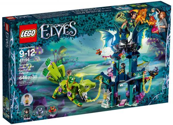 Конструктор LEGO Elves: Побег из башни Ноктуры 646 элементов 41194 настольная лампа jupiter venus 1291 vs l