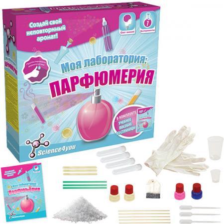 Набор для опытов Science4You Моя лаборатория: парфюмерия от 8 лет парфюмерия в ташкенте