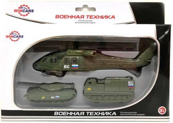 Набор Wincars военная техника камуфляж 86048-B танки и военная техника wincars набор машинок wincars автоперевозчик военная техника 1 70 в асс