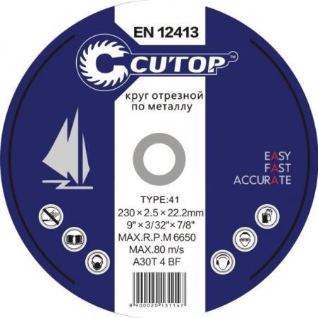 Круг отрезной CUTOP 39984т профессиональный Т41-230х2.5х22.2мм по металлу цена 2017