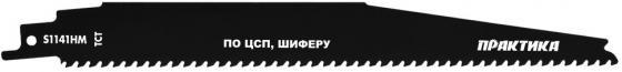 Пилки для лезвийной пилы ПРАКТИКА 244-346 твердосплавные S1141HM по ЦСП/ шиферу/ дереву туфли tamaris tamaris ta171awjmz71